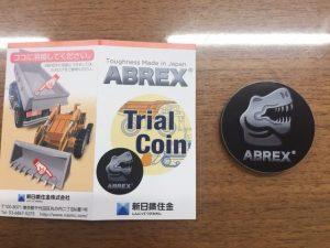 170628_ABREXコイン4