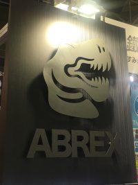 耐摩耗鋼板 ABREX 環境展2019ブースレポートⅡ