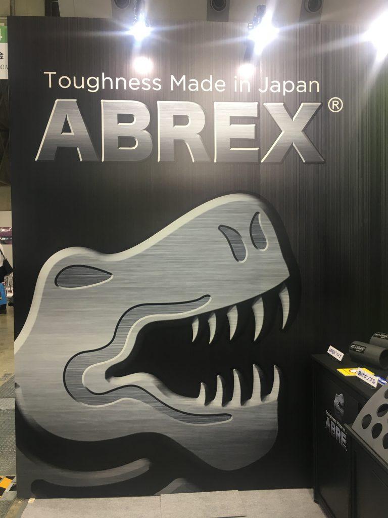 Abrasion resistant steel plate ABREX series (ABREX400,ABREX500,ABREX600)