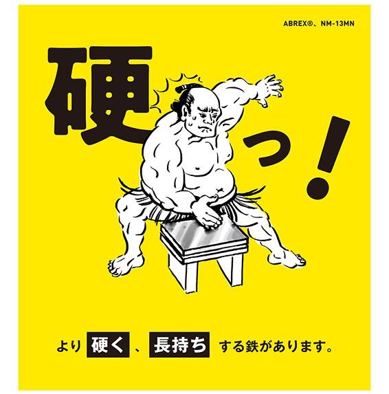 主力特殊鋼 PRギャラリー オープン!!